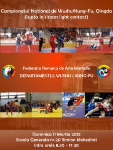 afis-cn-qingda-2012